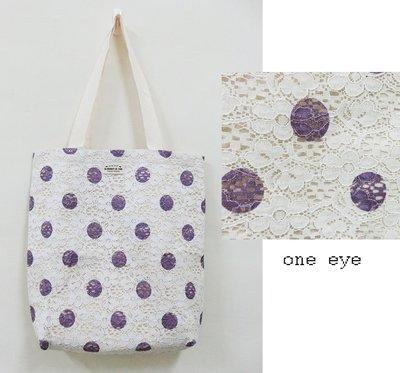 one eye 紫色點點蕾絲帆布購物手提肩背袋