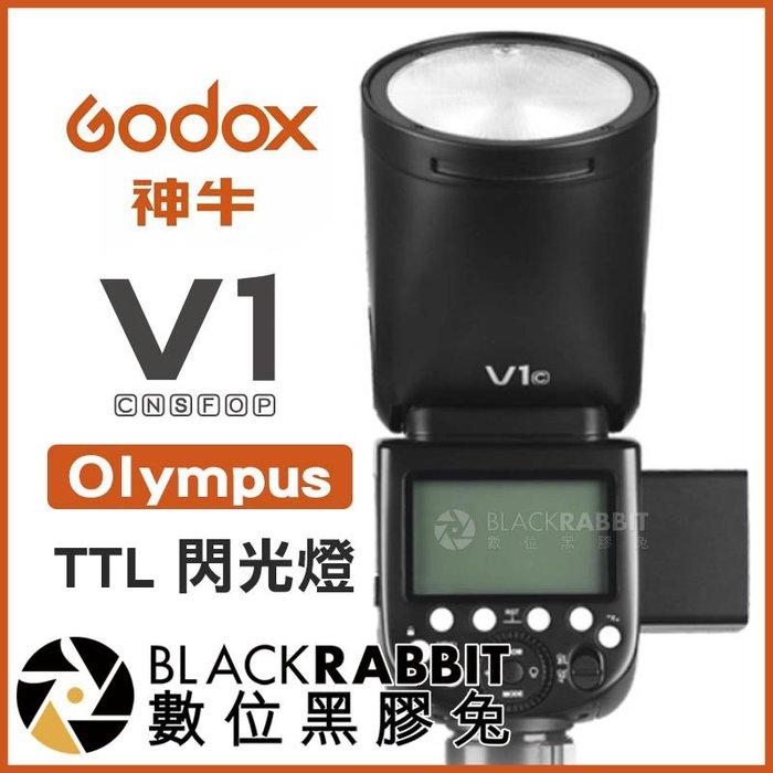 數位黑膠兔【 Godox 神牛 V1 FujiFilm Kit TTL 閃光燈 2.4G】 自動閃光燈 GFX100