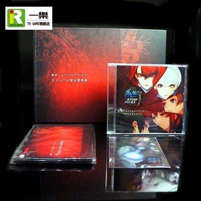 【PSV 特典】全新 影牢 另一名公主 限定特典 美術集 音樂CD 特製陷阱月曆 3D卡片【台中一樂電玩】