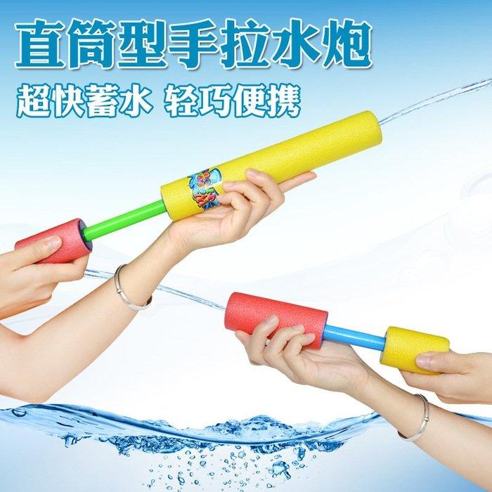 ☆天才老爸☆→EVA水槍(30 CM)←抽拉式 水槍 泡綿 EVA 安全  珍珠棉 ST 玩具 露營 團購 戶外 球