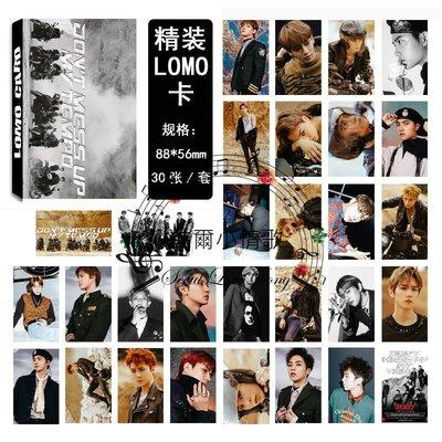 【首爾小情歌】EXO 團體款 LOMO 30張卡片 小卡組#01