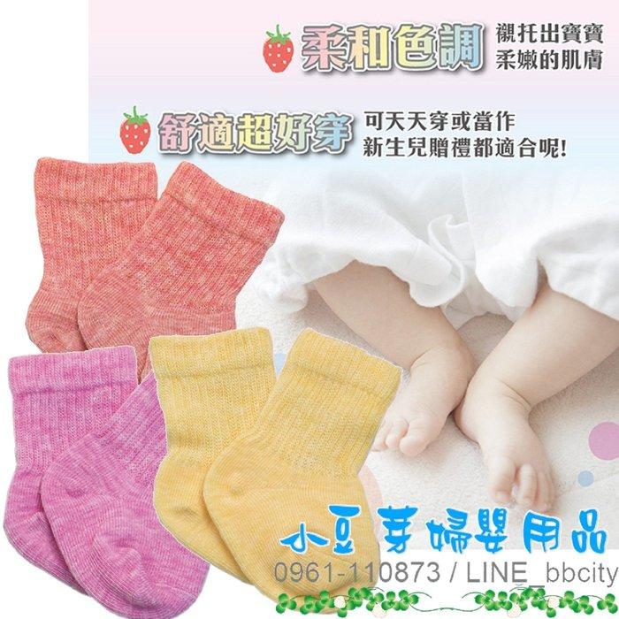唯可 日製新生兒短襪/兒童襪/嬰兒襪 §小豆芽§ Weicker 唯可 日製新生兒短襪3入組(粉色系)