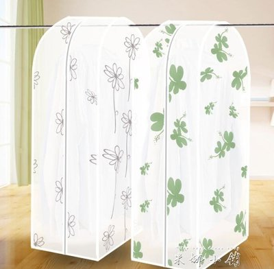 家用衣服防塵罩防塵袋大衣服防塵罩子衣物袋防塵套立體透明罩
