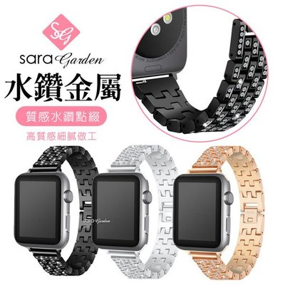 Apple Watch 1 2 3 水鑽 金屬 錶帶 38mm 42mm手環 透氣 鑲鑽 智慧 運動替換R0425006