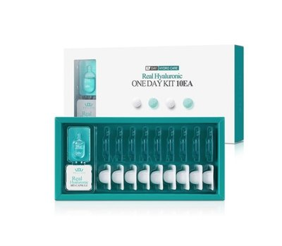 WELLAGE 魔法藥丸蛋白玻尿酸精華膠囊組 REAL HYALURONIC ONE DAY KIT ❤預購❤