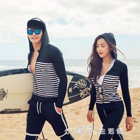 韓國情侶泳衣長袖長褲潛水服防曬拉鍊分體套裝水母服男女沖浪