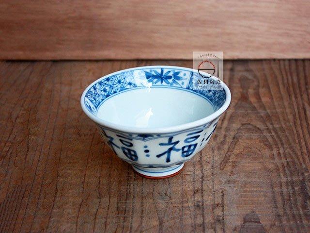 +佐和陶瓷餐具批發+【XL071124-4藍凜堂福3.8井-日本製】日本製 甜湯碗 碗缽 小缽 湯碗 分享缽