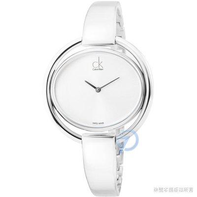 【柒號本舖】CK Calvin Klein Impetuous 凱文克萊時尚鋼帶錶-白 # K4F2N116