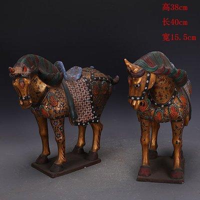 ㊣三顧茅廬㊣   唐三彩雕塑瓷金地彩繪戰馬一對出土文物   古瓷器古玩古董收藏擺件