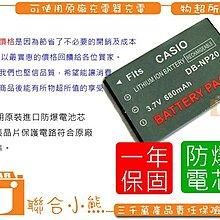 【聯合小熊】無敵 電池 735-4 CD-828 CD-829 CD-858 CD-859 mini