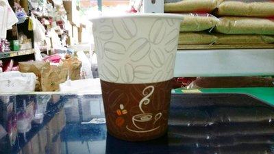 【大進免洗餐具】※ 紙杯270CC※ (9oz) 2000個/箱 雙P硬度 日式咖啡杯一條50入