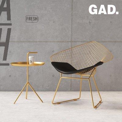 GAD 鉆石網椅
