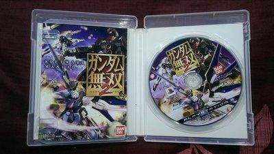 PS3 鋼彈無雙2 純日文(編號63)