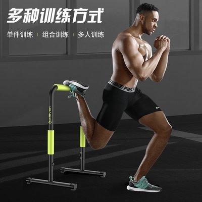 健身器材 單雙杠架健身器材家用室內屈臂伸訓練器戶外兒童引體向上雙桿家庭