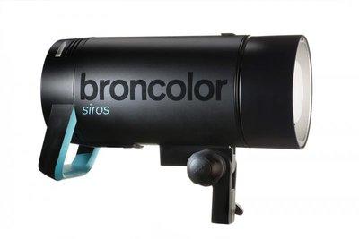 來來相機 BRONCOLOR 原廠 Siros 400 S WiFi / RFS 單燈 400S 不含發射器