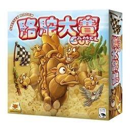 [德式桌遊] (原價2150)Camel Up Set 駱駝大賽套組(駱駝大賽+超級盃擴充