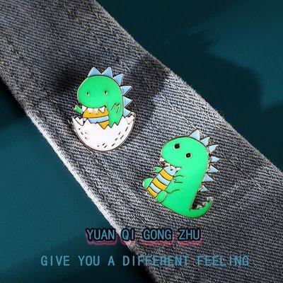 熱銷款日系ins潮個性軟萌卡通小恐龍胸針可愛徽章包包情侶別針男女配飾