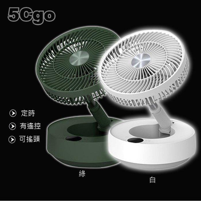5Cgo【智能】edon愛登E908懸浮空氣迴圈扇收納落地小型風扇家用迷你辦公室宿舍學生床上可擕式臺式噴霧充電扇 標準款
