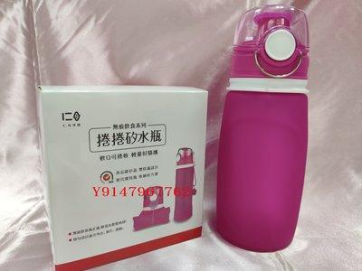【捲捲矽水瓶-粉色 】== 【華南金 股東會紀念品】