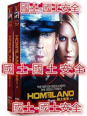 歐美劇《Homeland 國土-國土安全》第1-4季 DVD 全場任選買二送一優惠中喔!!