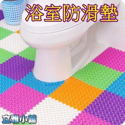 【立雅小舖】多彩腳丫自由拼接 浴室防滑墊 止滑墊 可裁剪地墊 隔水腳墊淋浴墊《浴室防滑墊LY0265》