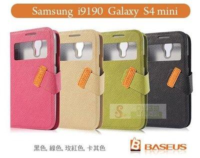 日光通訊@BASEUS原廠 Samsung i9190 S4 mini 倍思信仰超薄硬殼側掀皮套 磁扣站立式側翻保護套