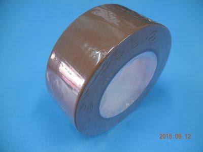 ~保隆 PLonline~棕色 25M大捲裝 超黏 防水布膠帶 地毯膠帶 舞台膠帶 布膠 大力膠帶 布質膠帶 書褙膠帶