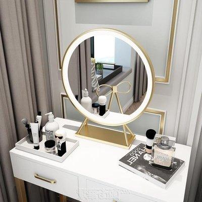化妝鏡北歐簡約梳妝臺化妝鏡臺式大鏡子帶燈led桌面臥室鏡公主網紅桌鏡 SHNK
