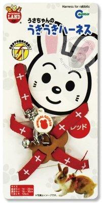 MARUKAN 寵物兔胸背帶 8字型牽繩 兔牽引繩 X型拉繩 溜兔工字帶 天竺鼠H帶(MW-21R)每件329元