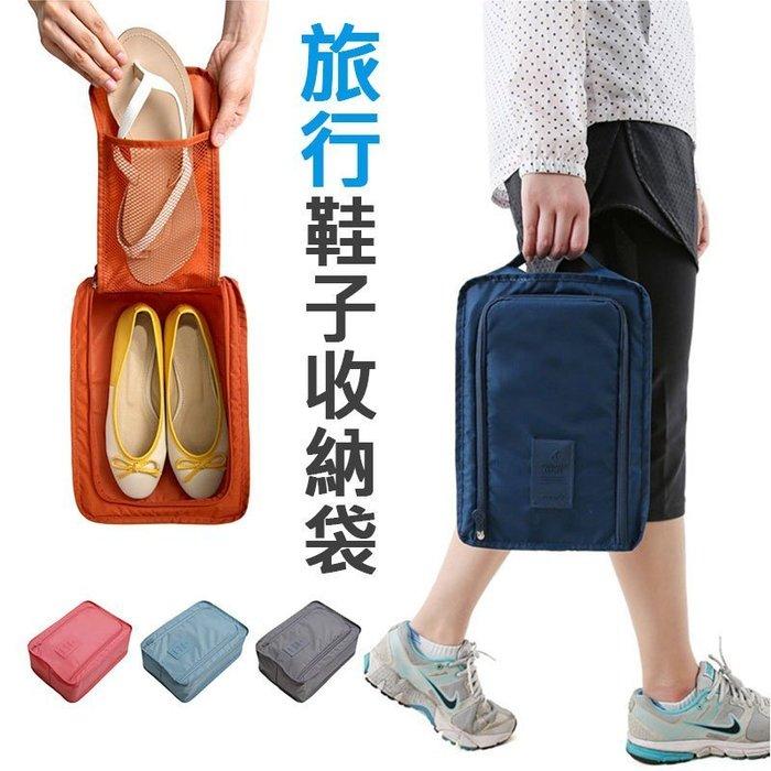 ✿MERCI SHOP✿現貨 團購熱賣!韓國旅行鞋子收納袋(可裝2雙鞋)防水防塵鞋袋 鞋收納袋 盥洗包內衣收納 鞋盒鞋櫃