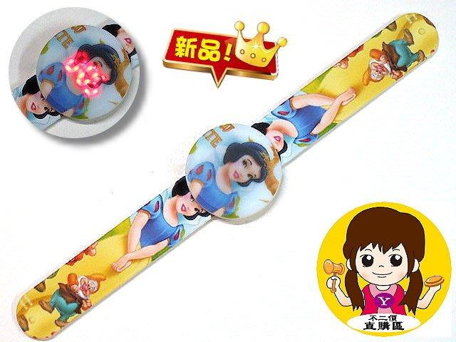 【 金王記拍寶網 】B013  LED果凍觸控錶 兒童錶 流行可愛  白雪公主 / 卡通 / 男婊 / 女錶