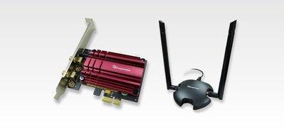 【開心驛站】LP-9094 高功率無線網路卡 AC1200 PCI-E