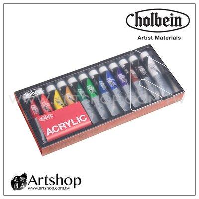 【Artshop美術用品】日本 HOLBEIN 好賓 重質壓克力顏料「20ml 12色」