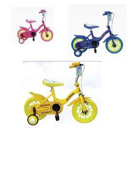 貝比的家-EMC-12吋小飛俠兒童腳踏車/越野車 (台灣製) 特價1150
