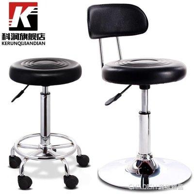 高腳椅吧臺椅酒吧椅椅子靠背凳子旋轉升降吧椅高腳圓吧臺凳吧凳ATF