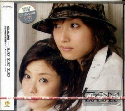 【出清價】LU LU LU(初回限定盤)/松浦亞彌&藤本美貴---0720480