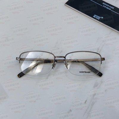 【菲比代購&歐美精品代購專家】Montblanc 萬寶龍 MB0028O 銀框 超輕合金鏡架 中性款 時尚簡約 光學眼鏡