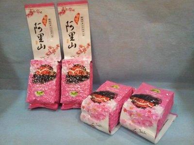 寶星茶葉~特選~櫻花~手採  阿里山樟樹湖高山茶~特價900元/斤~