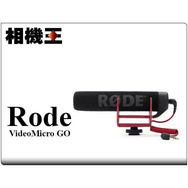 ☆相機王☆Rode VideoMic GO 指向性收音麥克風 (3)