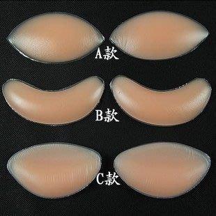 DB no.57 爆乳法寶~深V集中托高防外擴罩杯升級可下水 可搭在比基尼裡面的矽膠胸墊襯