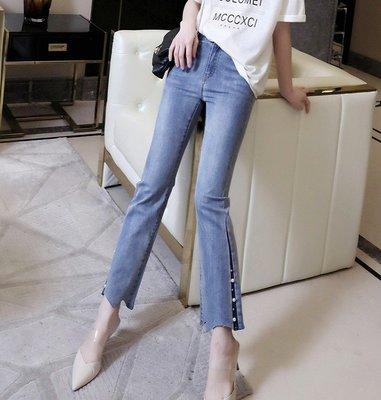 *有間衣飾*2020春季新品 舒適彈力型珍珠飾小喇叭牛仔褲