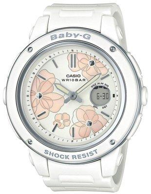 日本正版 CASIO 卡西歐 Baby-G Floral Dial BGA-150FL-7AJF 女錶 手錶 日本代購