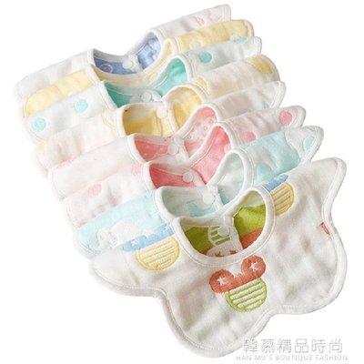 [新品]5條裝360度旋轉嬰兒口水巾圍嘴純棉紗布寶寶圍嘴兜新生兒飯兜防水  〖影時代〗