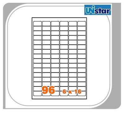 裕德 電腦標籤  96格 US4100 ((買五盒送五盒,型號可任選!))三用標籤 列印標籤