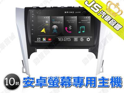 勁聲汽車音響 JHY X27 TOYOTA 10吋 2011~2015 11CAMRY 安卓螢幕專用主機 X系列