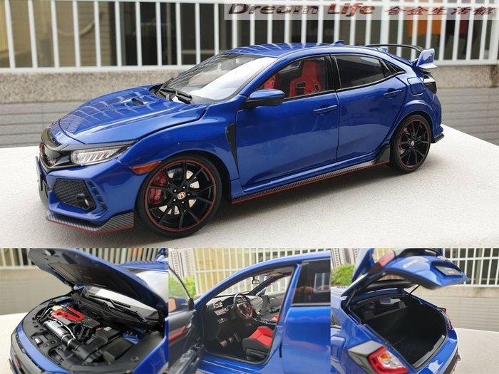 【LCD Models精品】1/18 Honda Civic Type R (FK8)~全新藍色~現貨特惠價~!!