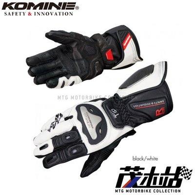 ❖茂木站 MTG❖ 日本 KOMINE GK-169 手套 真皮 鈦合金 長手套 觸控 GK169。黑白