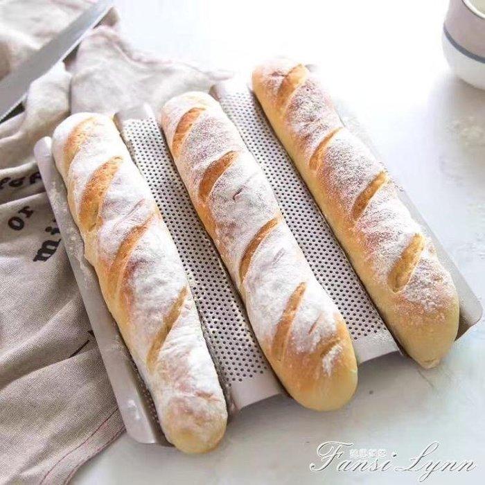 學廚家用小號法式面包烤盤架烤箱用烤長條面包法棍模具波浪盤烘焙  HM 一件免運