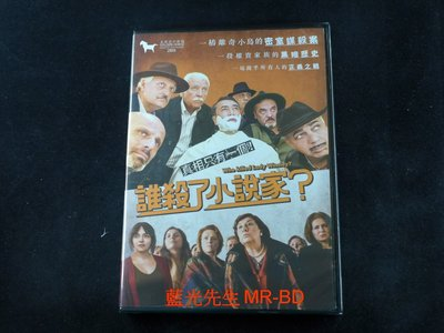 [DVD] - 誰殺了小說家 Who Killed Lady Winsley ( 得利正版 )