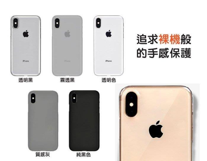 公司貨 日本進口 POWER SUPPORT iPhone Xs Max 6.5吋 Air Jacket 超薄保護殼